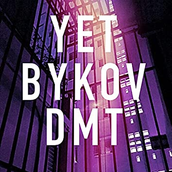 DMT (feat. Kirill Stepanov)