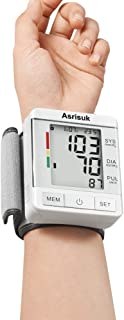 Asrisuk Wrist Blood Pressure Monitor FDA Approved, Accurate Readings Memory Capacity 2 User Mode Adjustable Wrist Cuff LCD Display Large Screen Portable Case Heartbeat BP for Health Monitoring