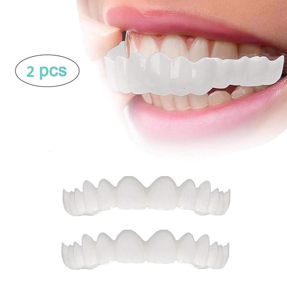 ヘルメット最少泳ぐ上歯の化粧板の2枚、フレックス化粧品の歯に適した化粧品の歯科快適性、最も快適な義歯のケア,2lowerteeth