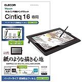 エレコム ワコム 液タブ 液晶ペンタブレット Wacom Cintiq 16 フィルム ペーパーライク ケント紙   (ペン先の磨耗を抑えたい方向け) 日本製 TB-WC16FLAPLL
