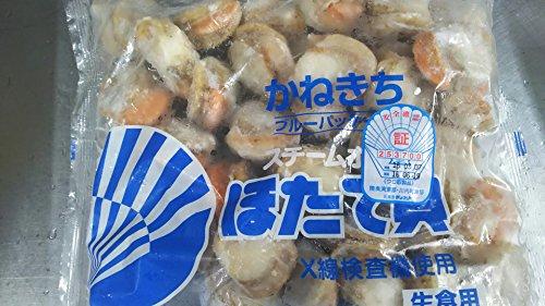 国産 ( 北海道 ) ボイルほたて ( 2S ) 1kg ( 36-40粒 )×10袋 業務用 生食用 帆立 ホタテ