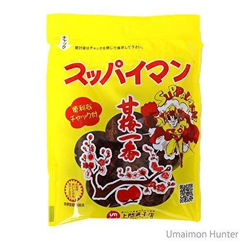 スッパイマン 甘梅一番 袋入 35g×6P 上間菓子店 沖縄では定番の乾燥梅干 梅の風味に絶妙な甘さ 熱中症対策や沖縄土産にも