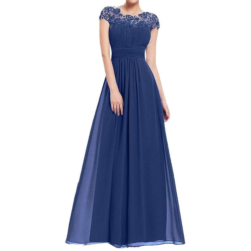 懸念踊り子閃光CSSD Women Dress SKIRT レディース