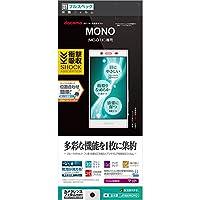 ラスタバナナ MONO MO-01K用フィルム 衝撃吸収 フルスペック 反射防止 JF890MONO