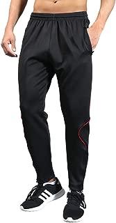 Shinestone Men's Sportswear Soccer jerseyTraining Pants Casual Pants Fitness Pants