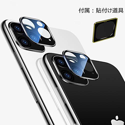 iPhone 11 Pro / 11 Pro Max カメラフイルム(5.8 / 6.5インチ)自動吸着 指紋防止 気泡ゼロ 飛散防止 アイフォン 11 Pro / 11 Pro Max レンズ保護フィルム iPhone 11 Pro / 11 Pro Max フィルム【2枚入り】