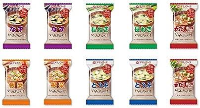 アマノフーズ いつものおみそ汁 5種セット 10食