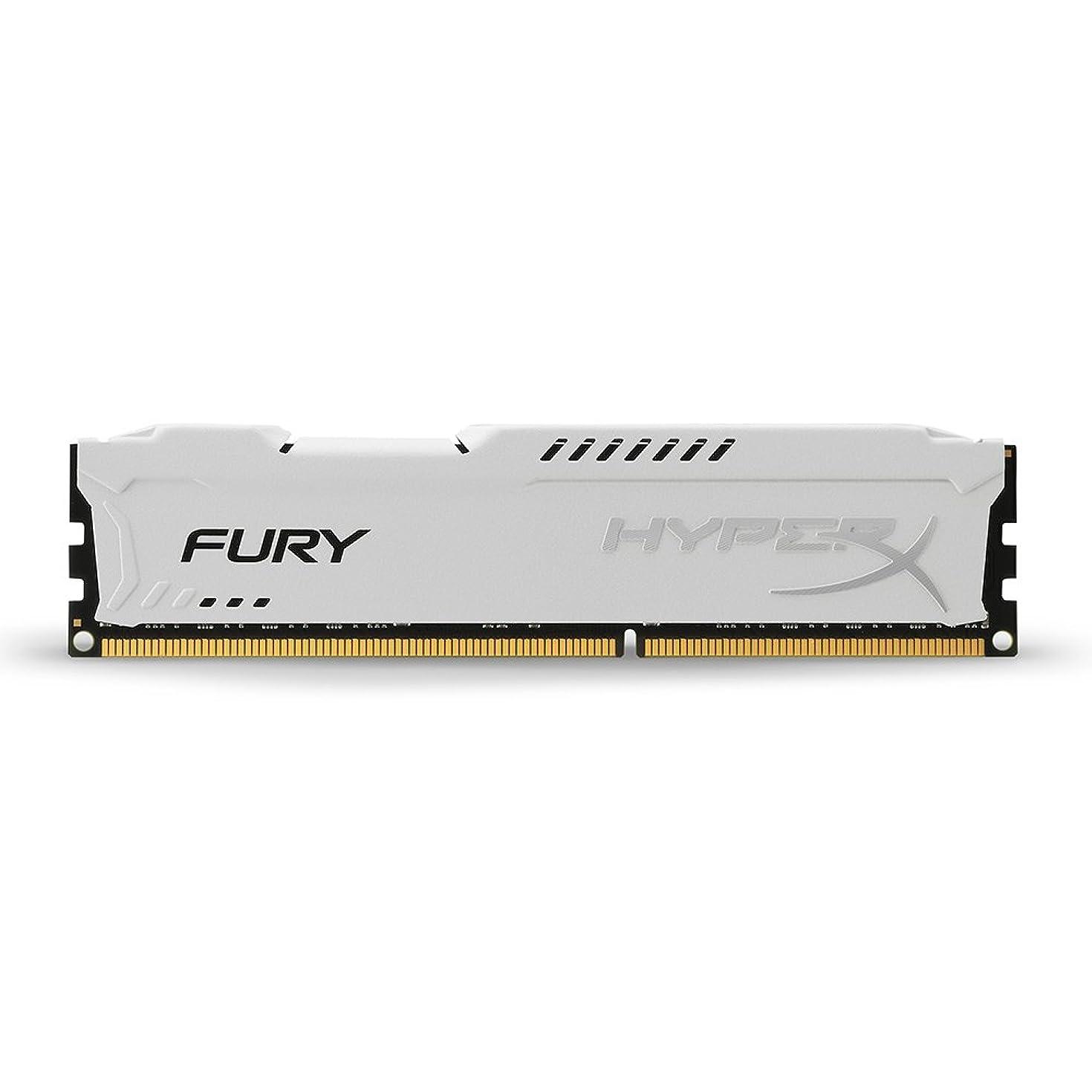Kingston HyperX FURY 8GB 1600MHz DDR3 CL10 DIMM - White (HX316C10FW/8)