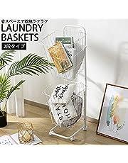 【WNJAPAN】ランドリーバスケット インダストリアル ランドリーラック 洗濯かご 2段 キャスター付き ワゴン おしゃれ おもちゃ入れ スクエア型 白 LB-10