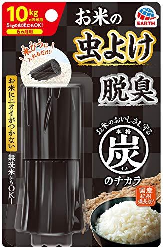 本格 炭のチカラ [米びつ用防虫剤 1個入]