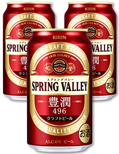 【母の日ギフトに】【3本お試しセット/クラフトビール】キリン SPRING VALLEY(スプリングバレー) 豊潤〈496〉 [ 日本 350ml×3本 ] [ギフトBox入り]
