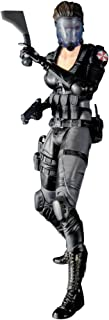Square Enix Resident Evil: Operation Raccoon City: Play Arts Kai Lupo Action Figure
