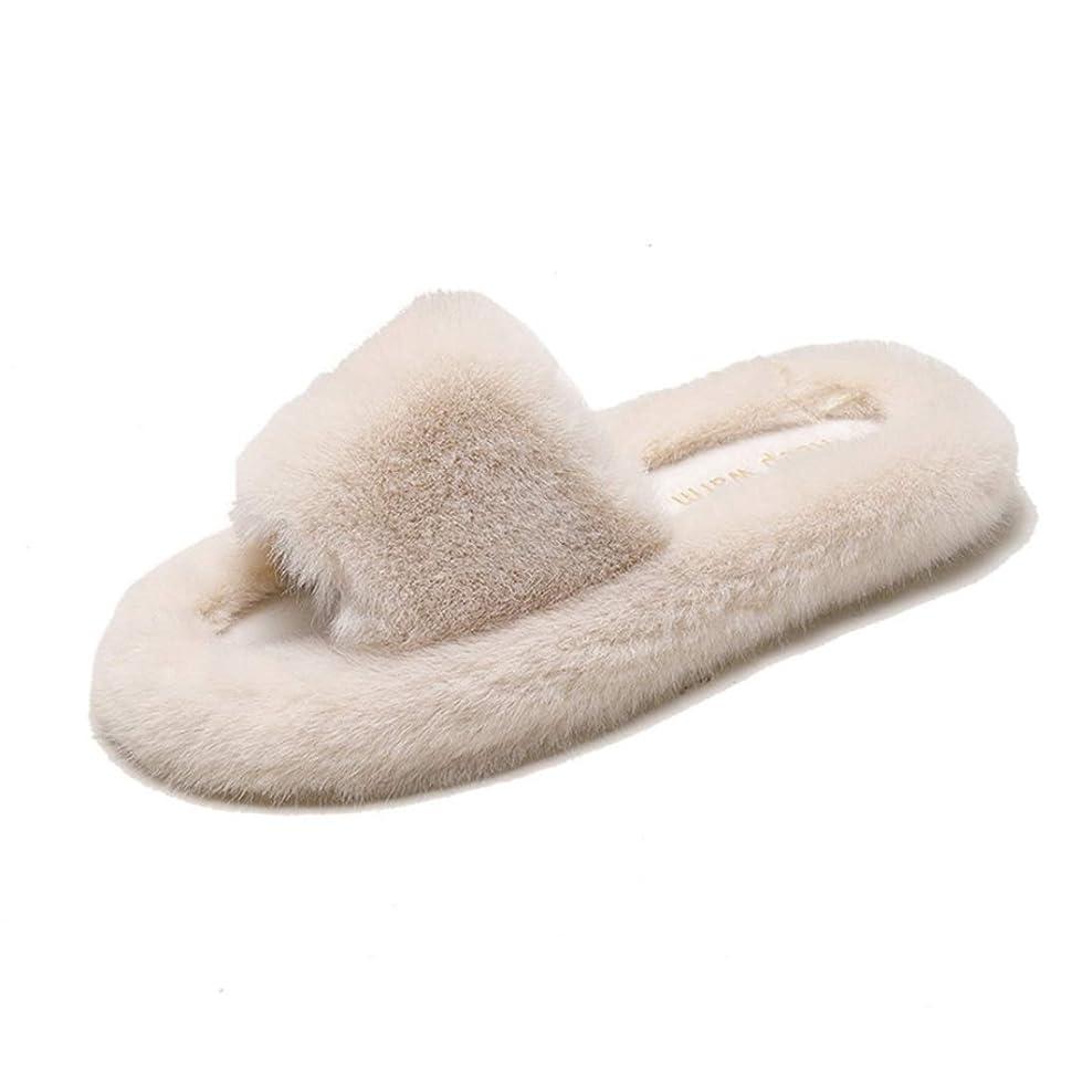 発音修復戦い[WOOYOO] スリッパ レディース フラットシューズ ふわふわ 室内履き お出かけ 秋冬用 おしゃれ フィット感 もこもこ 柔らかい ルームシューズ ボア 柔軟性 レジャー 前開き 女性用 防滑 履き心地良い