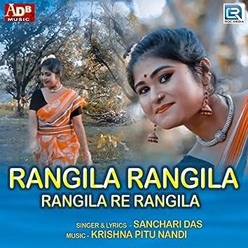 Rangila Rangila Rangila Re Rangila