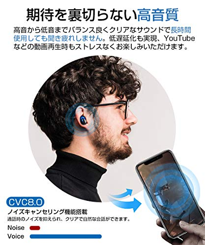 【版業界最先端Bluetooth5.1】Bluetoothイヤホンワイヤレスイヤホンスポーツ仕様LED残量表示両耳マイク内蔵自動ペアリング瞬時接続ハンズフリー通話左右分離型IPX7防水CVC8.0ノイズキャンセリングブルートゥースイヤホンSBCSiri対応3000mAh充電ケース付き技適認証済iPhone/Android対応