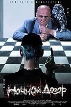 Night Watch: Nochnoi Dozor Movie Poster (27 x 40 Inches - 69cm x 102cm) (2004) Russian Style B -(Konstantin Khabenskiy)(Vladimir Menshov)(Valeriy Zolotukhin)(Mariya Poroshina)