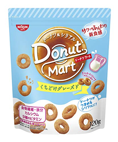 日清シスコ DonutMart(ドーナツマート) くちどけグレーズド 3袋 シリアル
