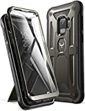 YOUMAKER Galaxy S9 Case, Heavy Duty Protection Kickstand with Built-in Screen Protector Shockproof Case Cover for Samsung Galaxy S9 5.8 inch (2018 Release) - Gun Metal/Black