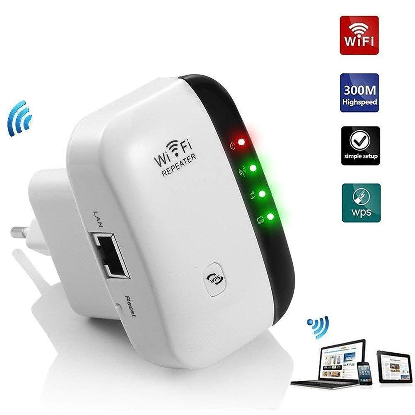 テレックス同盟カエルWiFiリピーター、WiFiルートエンハンサー、レンジエクステンダ2.4g?5gネットワーク、300Mbpsワイヤレスポータブルミニシグナルエンハンサー、WPS機能