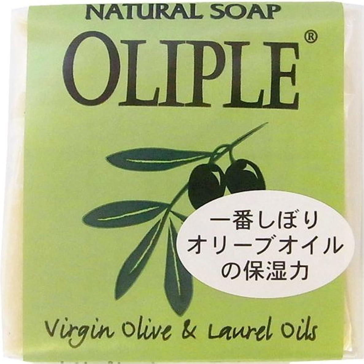 薄いです軽蔑する蒸留オリプレナチュラルソープ バージンオリーブ&月桂樹オイル ミニ 50g