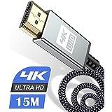 4K HDMI ケーブル【ハイスピード アップグレード版】 HDMI 2.0規格HDMI Cable 4K 60Hz 対応 3840p/2160p UHD 3D HDR 18Gbps 高速イーサネット ARC hdmi ケーブル - 対応 パソコンの画面をテレビに映す Apple TV,Fire TV Stick,PS5/PS4/PS3, PCモニター,Nintendo Switchなど適用 (グレー) (15m, グレー)
