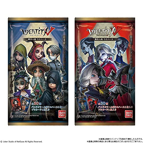 IdentityV 5th Personality Wafers, Box of 20 (Candy Toy)