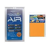 【お手入れマット付】AIR 国土交通省認可LED字光式ナンバープレート 2枚セット