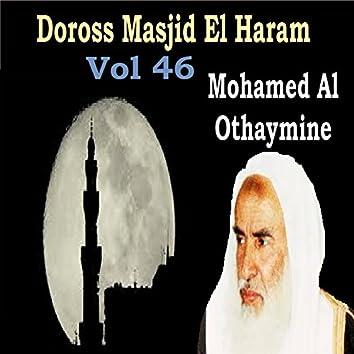 Doross Masjid El Haram Vol 46 (Quran)