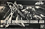 HG 1/144 Shin Matsunaga's Gelgoog J Plastic Model Kit