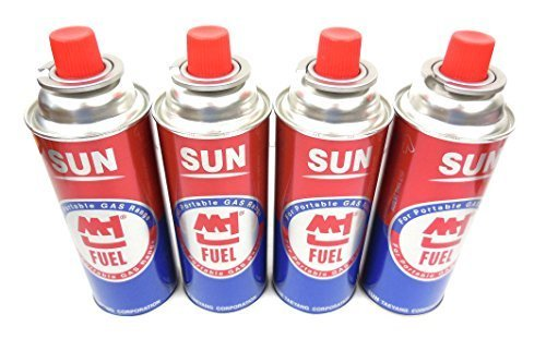 4 Cans Butane Fuel Gas Canister Cartridge for Camping Gas Portable Stove