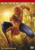 スパイダーマンTM2 デラックス・コレクターズ・エディション[DVD]