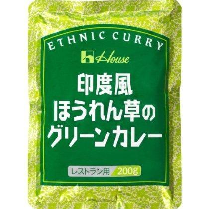 ハウス食品 印度風ほうれん草のグリーンカレー200g×30(10×3)個入