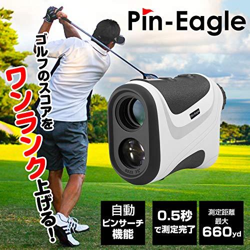 【公式】Pin-Eagle(ピンイーグル)ゴルフ距離計660yd対応安心国内ブランド3年保証付き光学6倍望遠IPX5防水高低差機能ゴルフ距離計測器レーザー距離測定器