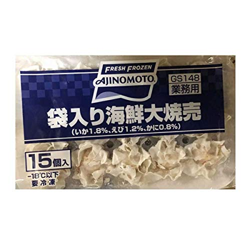 【冷凍】 味の素冷凍 袋入り海鮮大焼売 26g×15個 業務用 惣菜 点心 シューマイ おかず
