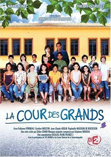 La Cour des Grands (en double DVD)