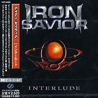 Interlude by Iron Savior (1999-08-25)