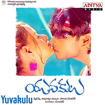 Yuvakulu (Original Motion Picture Soundtrack)