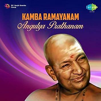 Kamba Ramayanam - Angulya Prathanam