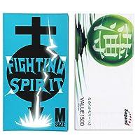 サガミ バリュー 1500 12個入 + FIGHTING SPIRIT (ファイティングスピリット) コンドーム Mサイズ 12個入