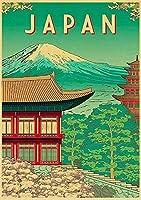 ZZFJF ジグソーパズル大人のための300ピースのパズルアートジグソーパズル日本を訪問アートワークパズル挑戦的で、家族の楽しみに最適38x26cm