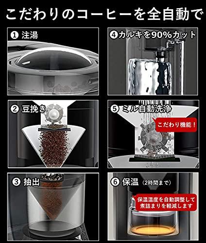 パナソニック全自動コーヒーメーカーミル付き沸騰浄水機能デカフェ豆コース搭載ブラックNC-A57-K