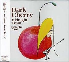 Dark Cherry
