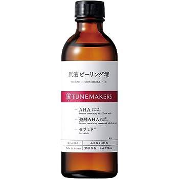 TUNEMAKERS(チューンメーカーズ) 原液ピーリング液 化粧水 120ml