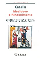 The Medieval Period and the Renaissance (Chinese Edition)