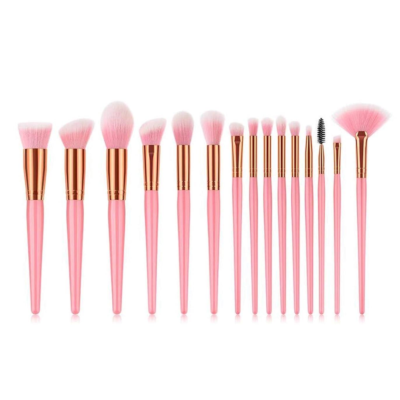 タバコナプキン豊富に15個化粧ブラシセット、ファンデーションブラッシュブラシアイシャドウソフトブラシ、美容メイクアップツール (色 : ピンク)