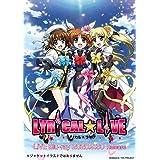 【店舗限定特典つき】 魔法少女リリカルなのは15周年記念イベント「リリカル☆ライブ」(アクリルキーホルダー)【Blu-ray】
