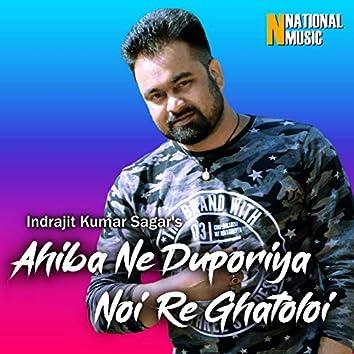 Ahiba Ne Duporiya Noi Re Ghatoloi - Single