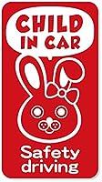 imoninn CHILD in car ステッカー 【マグネットタイプ】 No.45 ウサギさん2 (赤色)