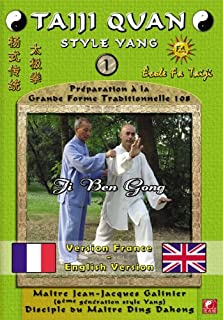 Tai Chi Chuan Style Yang 108 mouvements Vol.1 FR-ENG