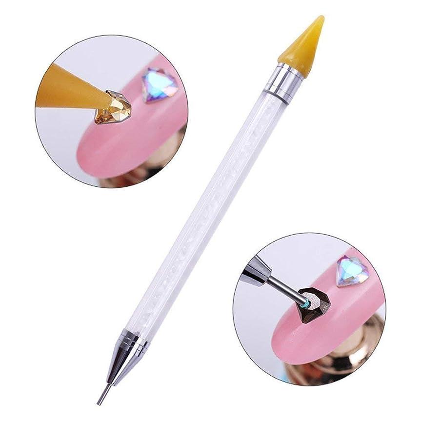 恐ろしいです原油もっとMinmincats 1本 DIY クリスタルハンドル 両端ドリルペン ネイルアートペン ネイル用品 ネイルアートツール